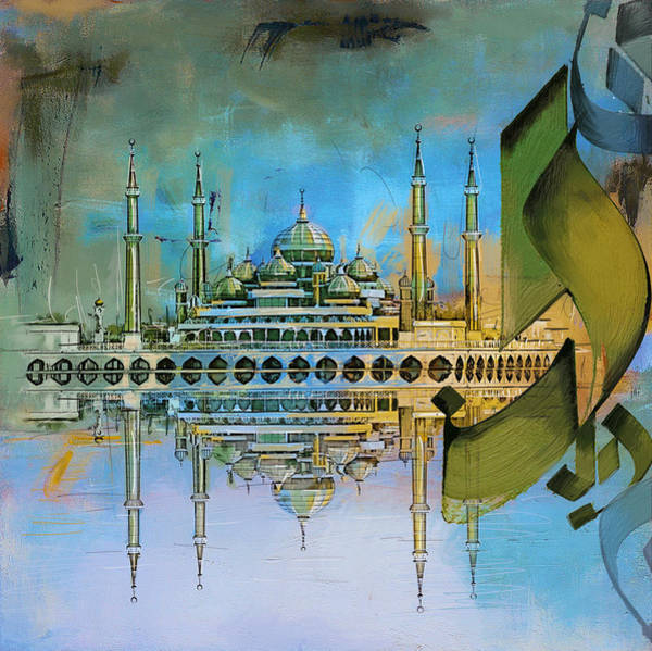 Arabians Painting - Crystal Mosque by Corporate Art Task Force