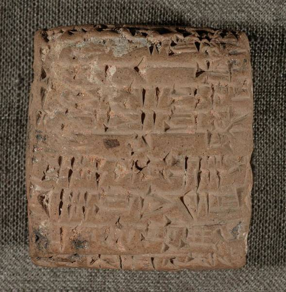 Written Language Photograph - Cuneiform Tablet by Library Of Congress/science Photo Library