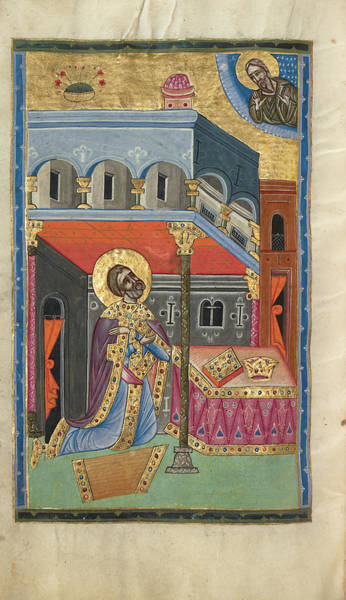 Ir Painting - David In Prayer Malnazar, Armenian, Active About 1630s by Litz Collection