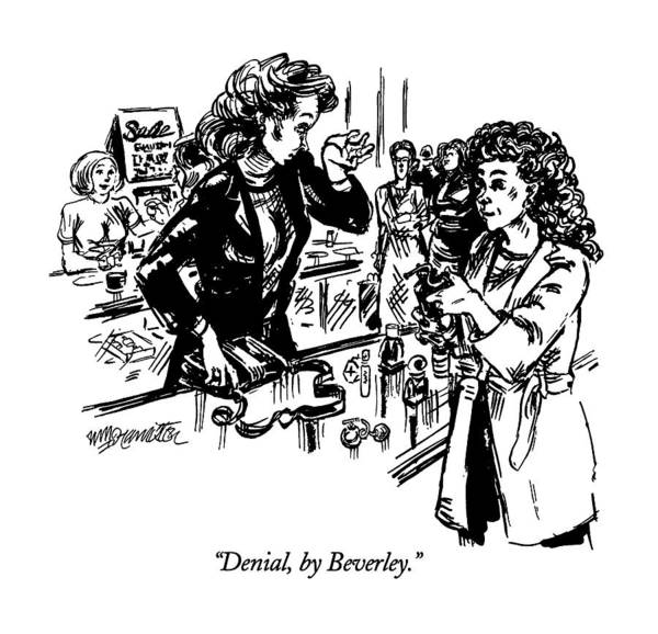 1993 Drawing - Denial, By Beverly by William Hamilton