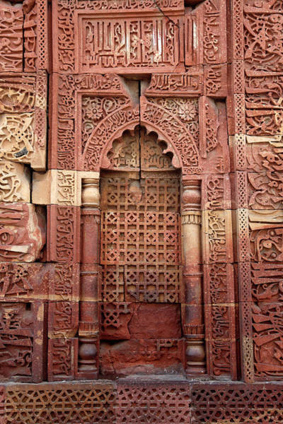 Calligraphy Photograph - Detail Of Islamic Carving On Qutb by Christine Pemberton