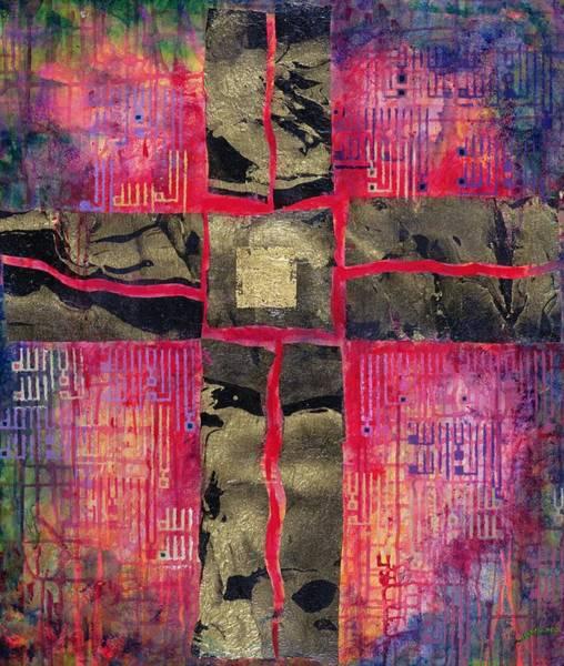 Rare Earth Wall Art - Painting - Divided Cross by Laila Shawa