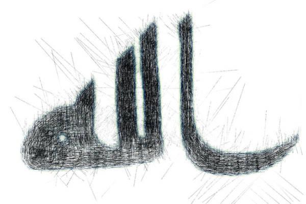 Muslim Photograph - Divine Name by Tom Gowanlock