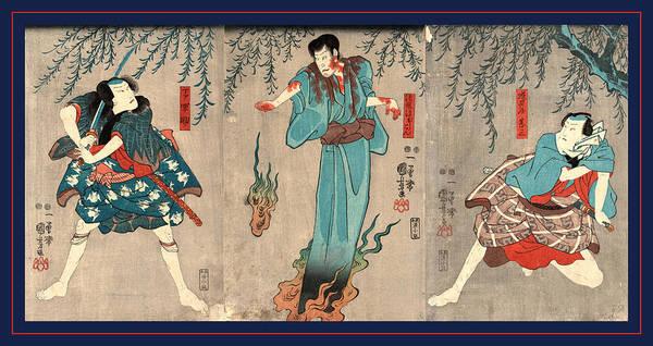 Wall Art - Drawing - Doguya Jinza Hokaibo Bokon Shimobe Gunsuke by Japanese School