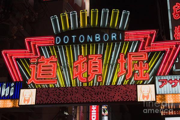 Kansai Region Wall Art - Photograph - Dotonbori Osaka by Ei Katsumata