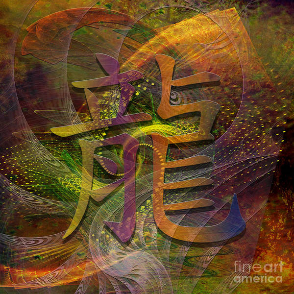 Kanji Digital Art - Dragon - Square Version by John Beck