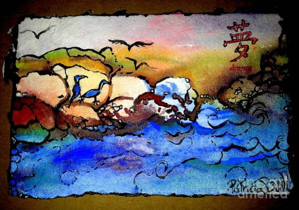 Wall Art - Painting - Dream by Patricia Bunk