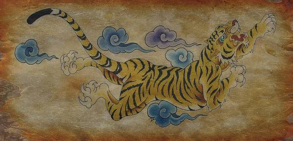 Tattoo Flash Painting - Dream Tiger  by Larry Mora