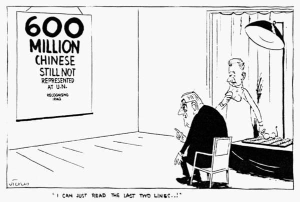 Membership Photograph - Dulles Cartoon, 1958 by Granger