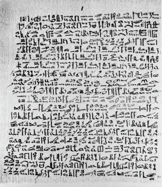 Hieroglyph Photograph - Ebers Papyrus by Science Photo Library