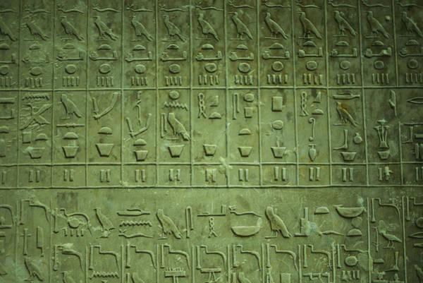 Photograph - Egyptian Hieroglyphics by Ivan Slosar