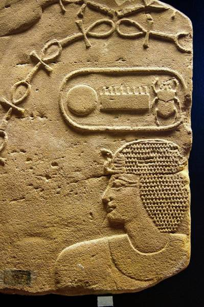 Stone Carving Wall Art - Photograph - Egyptian Stone Tablet. by Mark Williamson