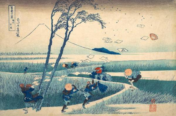 Thirty-six Views Of Mount Fuji Wall Art - Painting - Ejiri In Suruga Province by Katsushika Hokusai