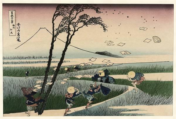Thirty-six Views Of Mount Fuji Wall Art - Photograph - Ejiri In Suruga Province by Science Photo Library