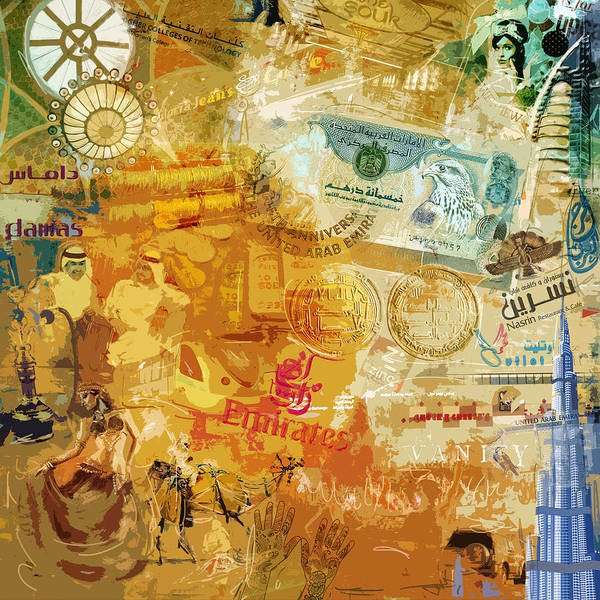 Expo Wall Art - Painting - Emirati Poster by Corporate Art Task Force