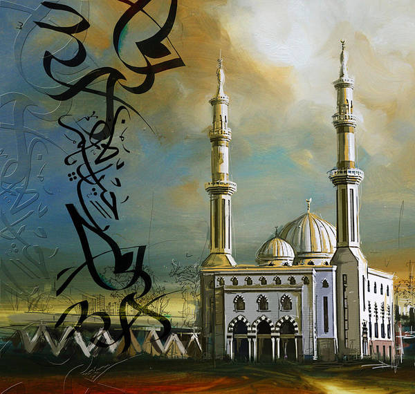 Mosque Painting - Essalam Mosque Rotterdam by Corporate Art Task Force