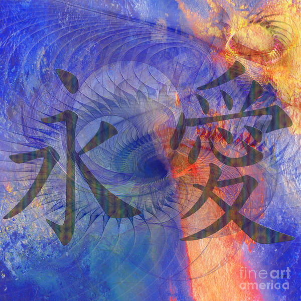 Kanji Digital Art - Eternal Love - Square Version by John Beck