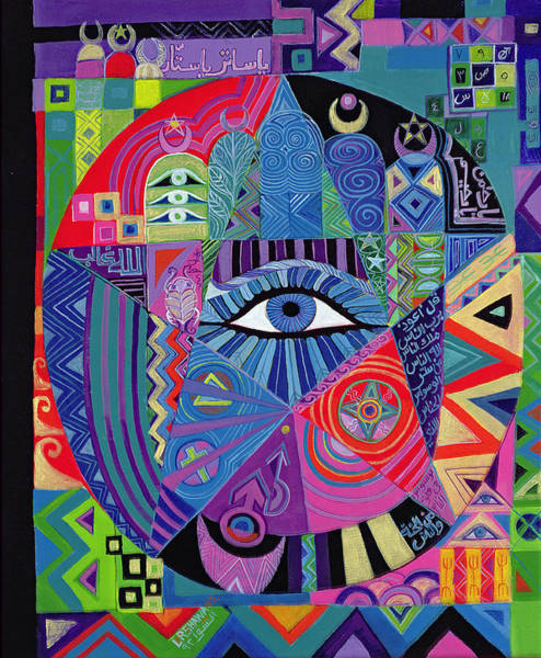 Hamsa Wall Art - Photograph - Eye Of Destiny, 1992 Acrylic On Canvas by Laila Shawa