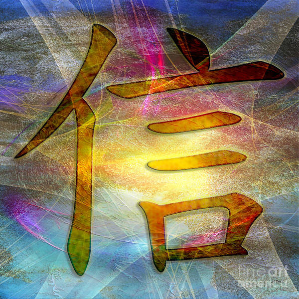 Kanji Digital Art - Faith - Square Version by John Beck