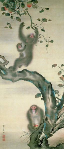 Leaf Monkey Wall Art - Painting - Family Of Monkeys In A Tree by Japanese School