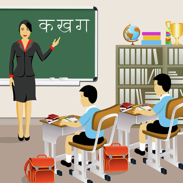 Classroom Photograph - Female Teacher With Students In A Classroom by Fanatic Studio / Science Photo Library