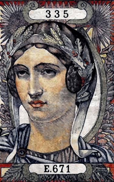 Macedonia Digital Art - Five Piasters by John Madison
