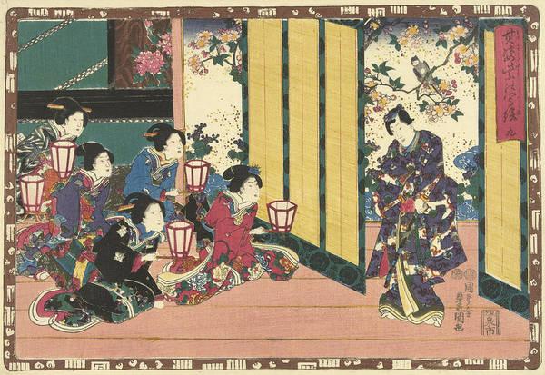 Five Women Sitting With Hand Lanterns, Watching Prince Art Print