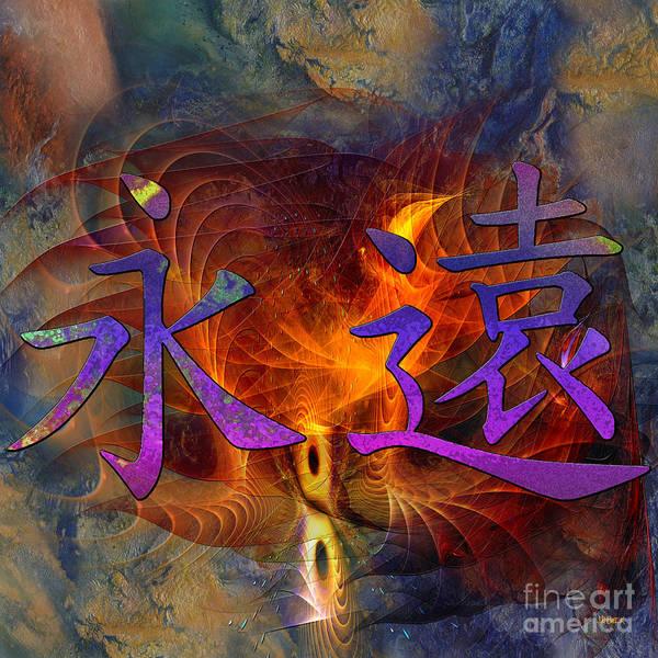 Kanji Digital Art - Forever - Square Version by John Beck