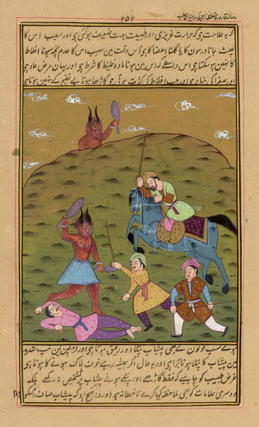 Folklore Drawing - Four Indians Defend Themselves by Mary Evans Picture Library