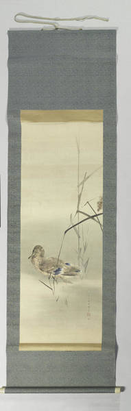 Bald Eagles Drawing - Four Seasons Autumn, Watanabe Seitei by Litz Collection