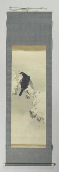 Bald Eagles Drawing - Four Seasons Winter, Watanabe Seitei by Litz Collection