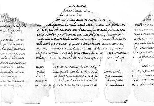 Scripture Photograph - Fragment From The Dead Sea Scrolls by Library Of Congress/science Photo Library