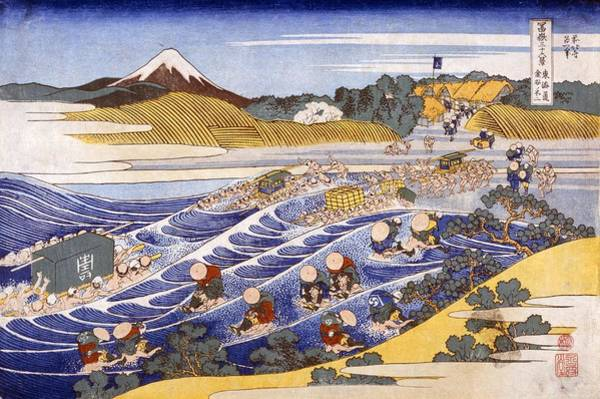 Hokusai Wave Wall Art - Painting - Fuji From The Ford At Kanaya by Katsushika Hokusai