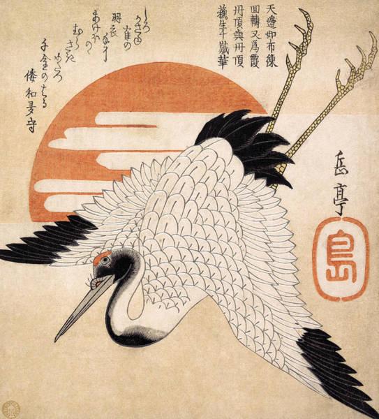 Painting - Gakutei Crane And Sun, C1835 by Granger