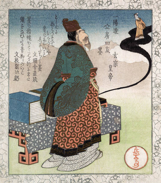 Japanese Poetry Painting - Gakutei Emperor Xuanzong, C1827 by Granger