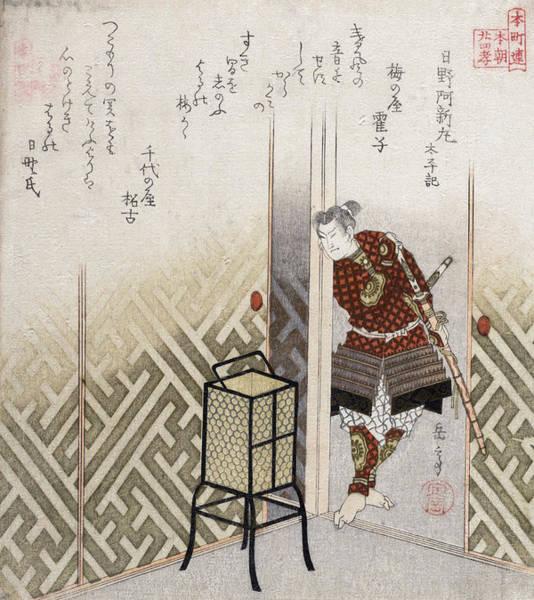 Wall Art - Painting - Gakutei Hino Kumawakamaru, C1840 by Granger