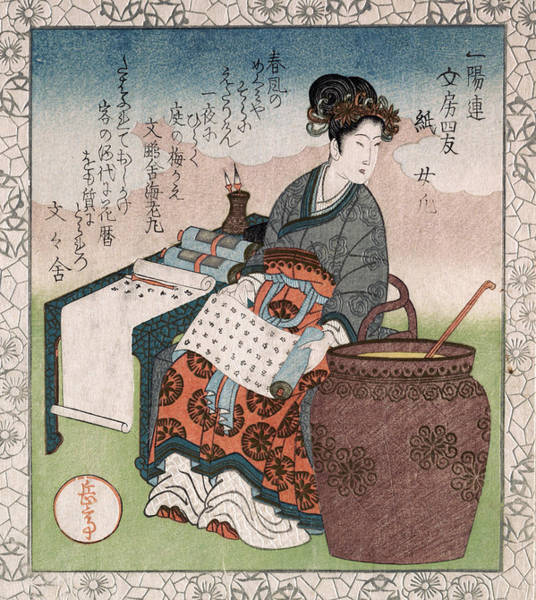 Japanese Poetry Painting - Gakutei Paper, C1827 by Granger