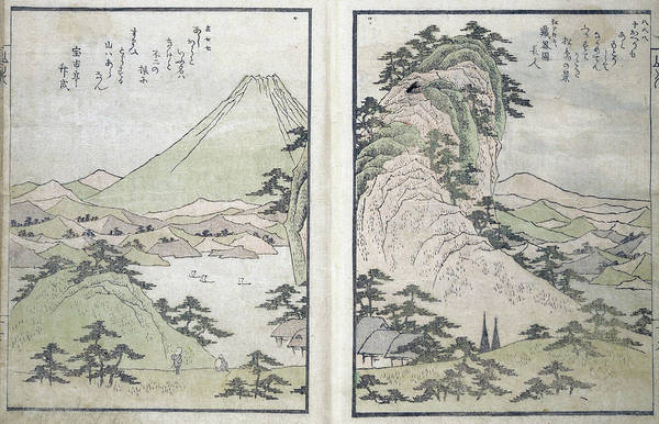 Japanese Poetry Painting - Gakutei Poetry And Landscape, C1820 by Granger
