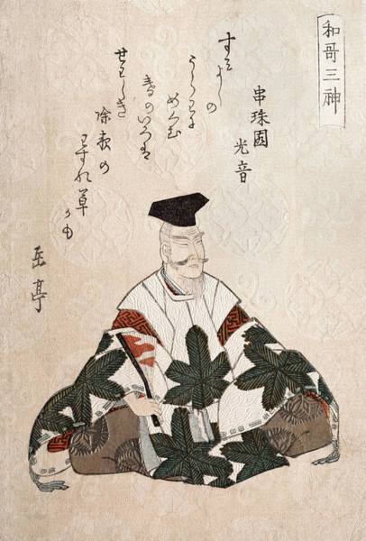 Wall Art - Painting - Gakutei Yamabe No Akahito, 1820s by Granger
