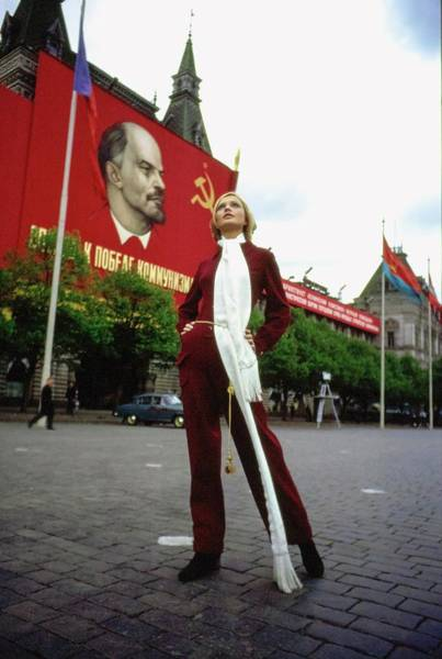 Galya Milovskaya Wearing A Red Jumpsuit Art Print