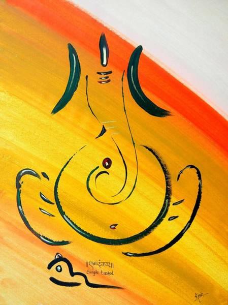 Ganesh Painting - 8 Ganesh Ekdhantaya by Kruti Shah