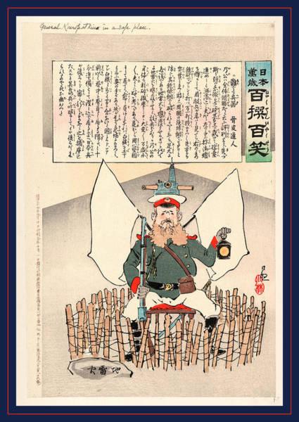 Japanese Lantern Drawings   Fine Art America