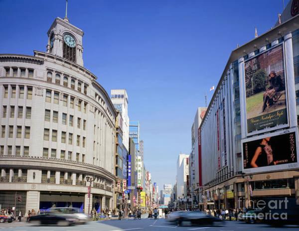 Ginza Wall Art - Photograph - Ginza Shopping Area by Rafael Macia