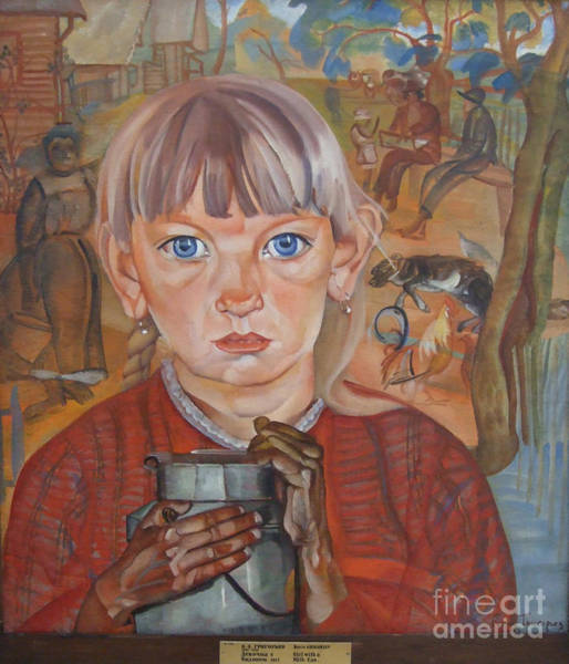 Painting - Girl With A Milk Can by Celestial Images