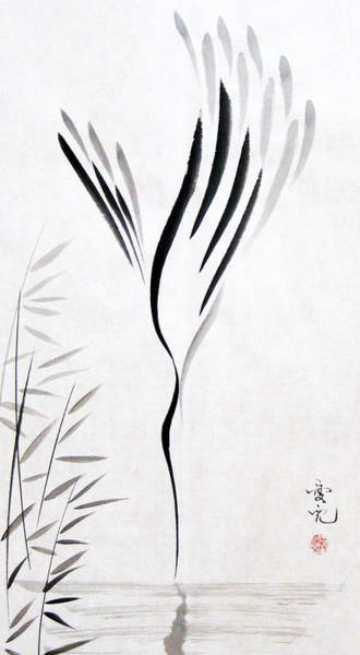 Chinese Brush Painting - Go For It by Oiyee At Oystudio