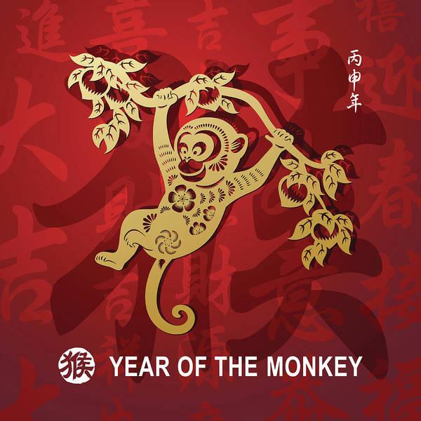 Calligraphy Digital Art - Golden Papercut Art Monkey In Red by Exxorian