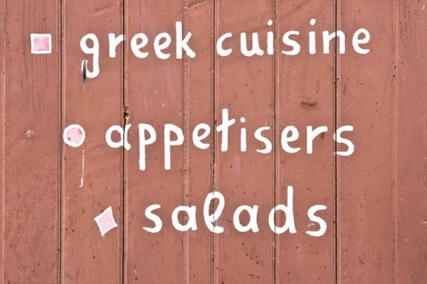 Taverna Photograph - Greek Cuisine by Tom Gowanlock
