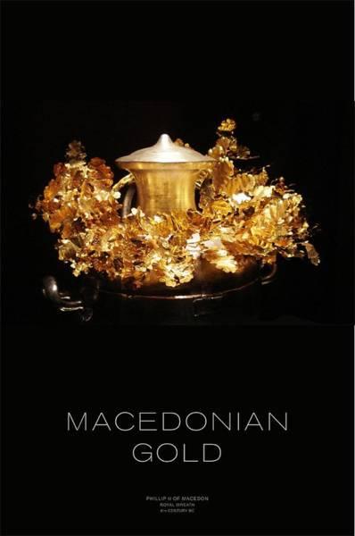 Macedonia Digital Art - Greek Gold - Macedonian Gold by Helena Kay