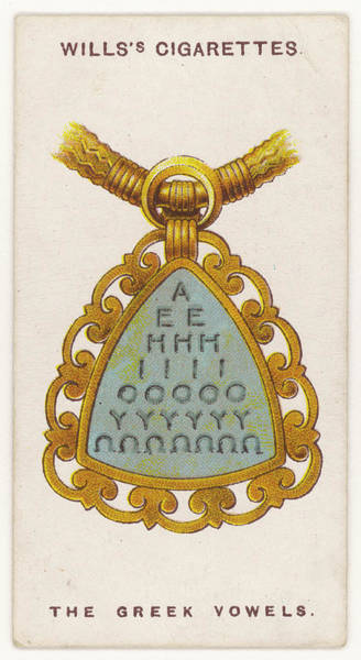 The Specials Drawing - Greek Vowel Talisman The Seven Greek by Mary Evans Picture Library