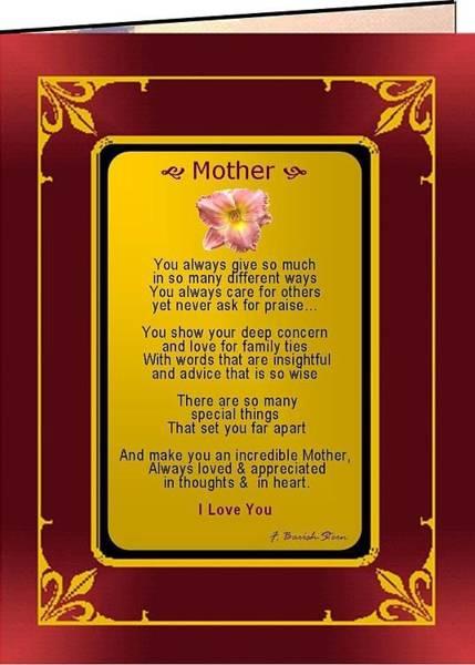 Judaica Digital Art - Greetings On Gold Mother A by Francine Barish-Stern